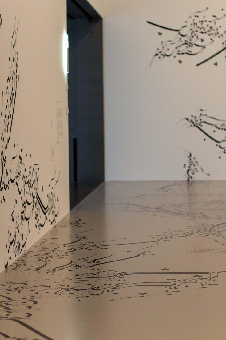 Written Room by Parastou Forouhar-8744